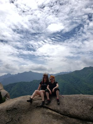 Friends hiking in south korea
